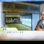 【太閤立志伝V】あっけなく海賊王