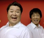 カルビー「うま辛ポテト ヒ~ハー!!」のCMにおける吉田のポジショニングについて