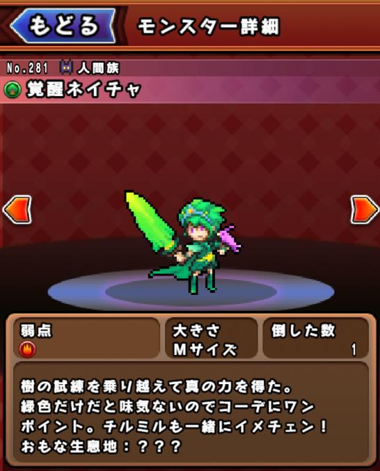 【騎士ドラ】ライバルナイツ/樹 覚醒ファビナイトがウザい2