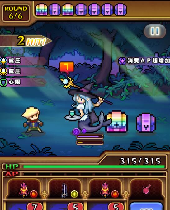 【騎士ドラ】魔女の挑戦状R 金田一的な?