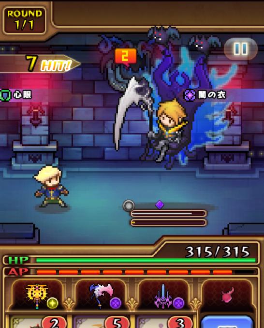 【騎士ドラ】強敵強襲6 また鬼火力系かー