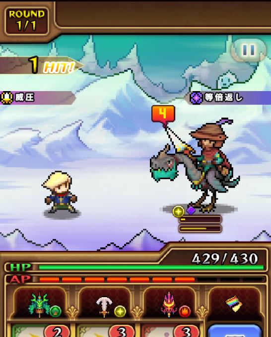 【騎士ドラ】強敵強襲7 過去最強と思いきや・・・