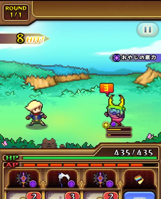 【騎士ドラ】強敵強襲8 なかなか与し易い