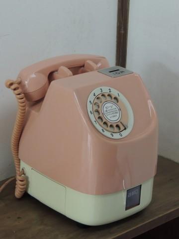 電話に出たくないわ